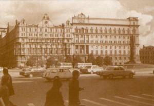 KGB Building, c. 1970