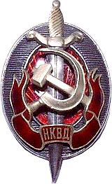 NKVD Breastplate