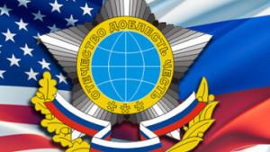 SVR Emblem